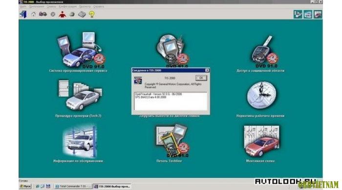 Phần mềm tra cứu GM TIS