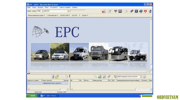 Phầm mềm tra cứu phụ tùng NISSAN EPC